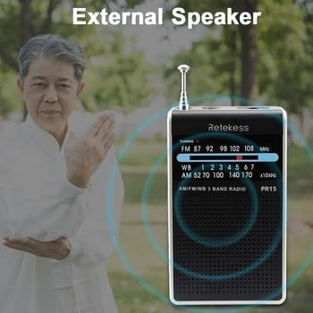 Радиоприемник RETEKESS PR15 AM/FM 3