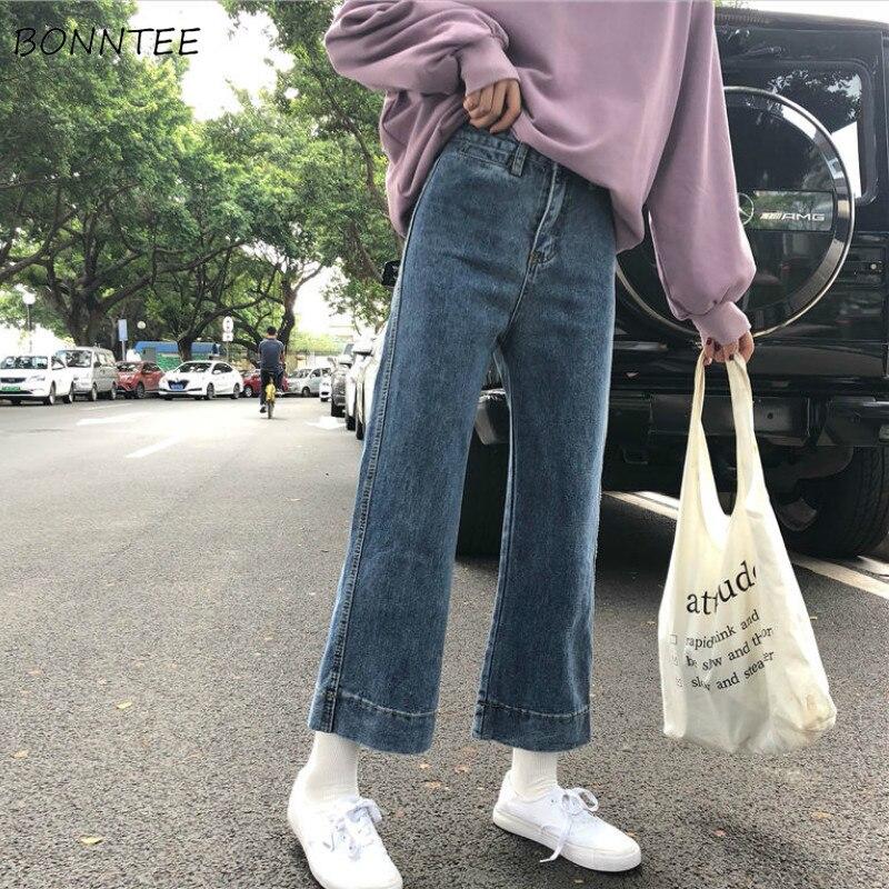 Jeans Women Denim Loose Ankle-Length Wide Leg Zipper Pockets Korean Style Casual Trousers Streetwear Daily Womens All-match Chic
