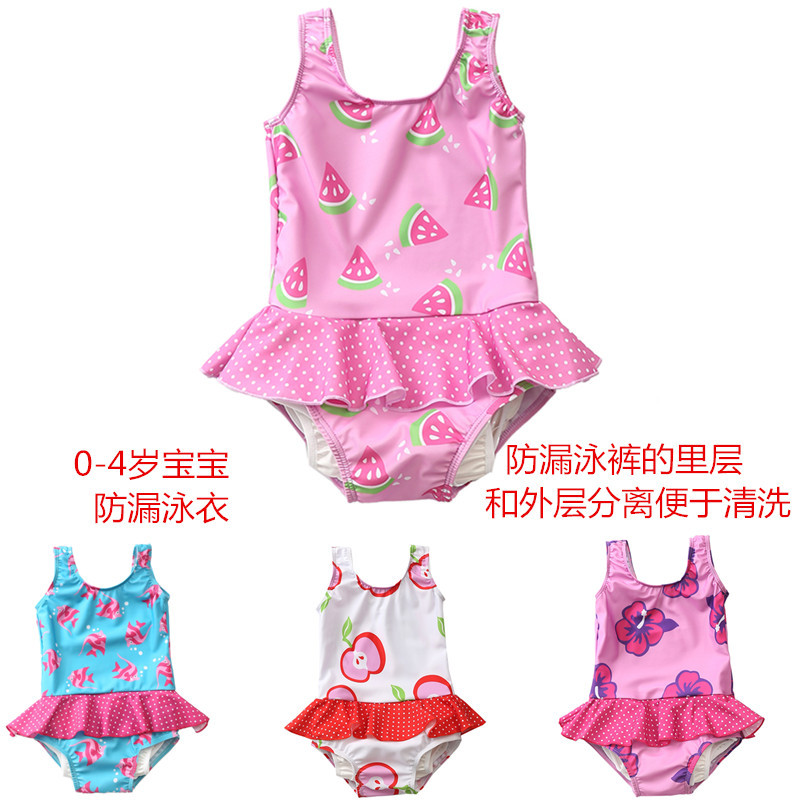 INS Children Waterproof Bathing Suit Leak-Proof One-piece Spain Foreign Trade Europe And America Tour Bathing Suit Sun-resistant