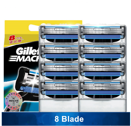 8pcs/pack Men's Safety Razor Blades Face care Shaving blades Manual shaving Cassette for gillettee mache 3 1