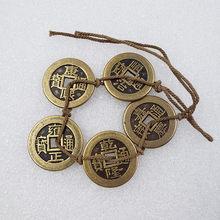 Dinastia qing cinco imperadores cobre moeda diâmetro 28mm grosso 2.3mm cobre moeda cânhamo corda cobre moeda pingente ornamentos antigos