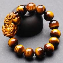 Koraliki w kolorze Tiger Eye bransoletki na nadgarstek dla kobiet natura Feng Shui bransoletki mężczyźni Pixiu bogactwo i szczęście bransoletka biżuteria pulsera