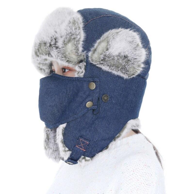 Купить ht3325 новая джинсовая русская шапка высокого качества толстая