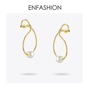 Image 3 - ENFASHION מתכת תיק צורת פרל Drop עגילים לנשים זהב צבע פשוט Curve להתנדנד עגילי תכשיטים Oorbellen E191128