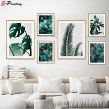 Настенный плакат с зелеными листьями художественный офисный