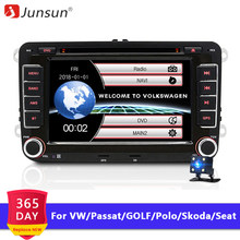 "Junsun 7 ""2 din car dvd gps radio player para volkswagen vw golf 5 6 polo tiguan touran passat B6 jetta sharan com frete presente(China)"