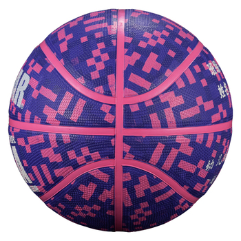SIRDAR Custom Print indoor training Basketball ball Rubber size 5 in flatable purple basketball ball for kids childrens image