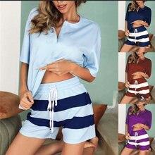 Модная женская одежда для сна из 2 предметов домашняя пижама