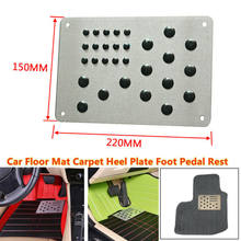 Universal Aluminum Silver Car Truck Trailer Floor Mat Carpet Heel Plate Foot Pedal Pad Waterproof Replacement Auto Parts(China)