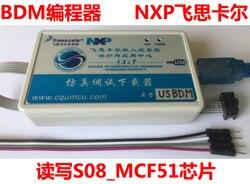 Programador USBDM Ler e Escrever MC9S08 MCF51 Queima Escova Escrever NXP Freescale Único Chip de Microcomputador