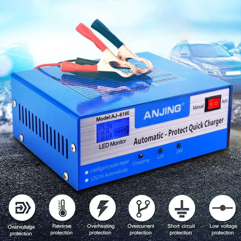 Купить автомобильное зарядное устройство для аккумуляторов 130 250