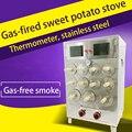 Газовое жареное устройство для сладкого картофеля из нержавеющей стали  печь для жареного кукурузного сахарного тростника  газовая изоляц...
