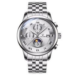 TEVISE Explosion wielofunkcyjny męski zegarek mechaniczny automatyczny wodoodporny kalendarz męski zegarek na co dzień na