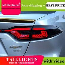 자동차 스타일링 LED 테일 라이트 Toyota US Corolla 2020 2021 LED 러닝 라이트 + 다이나믹 턴 시그널 + 리버스 + 브레이크 세트
