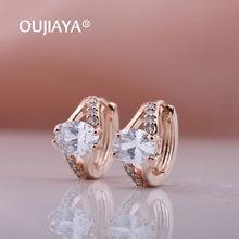 Oujiaya Новинка 585 розовое золото белый натуральный циркон