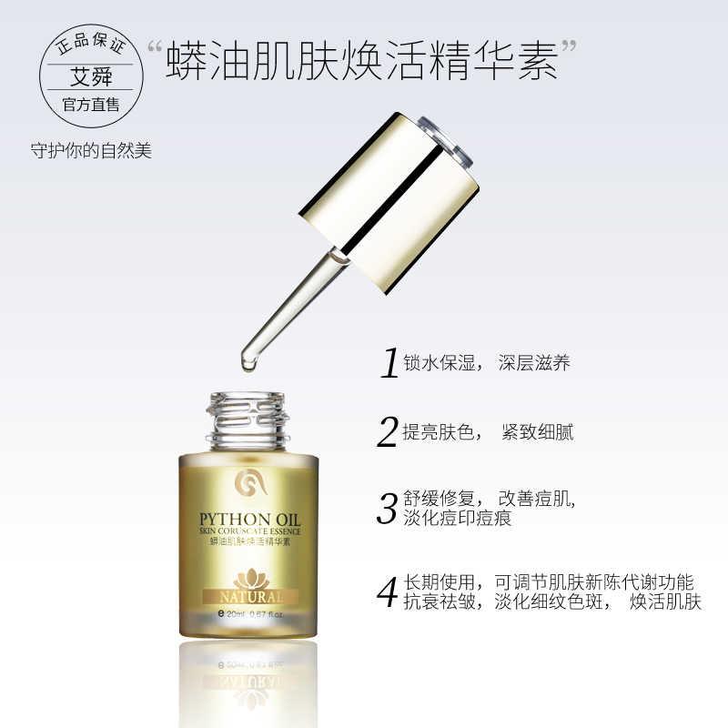 Mới Bồ Hòn Tinh Dầu Serum Da Mặt Nước Dưỡng Da Giữ Ẩm Sửa Chữa Liquid Collagen Dưỡng Thu Nhỏ Lỗ Chân Lông