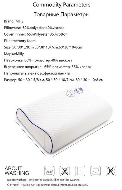 Letto di Schiuma di Memoria Mlily Cuscino Ortopedico per il Dolore Al Collo Sacco A Pelo con Ricamato Federa 60*30cm 5