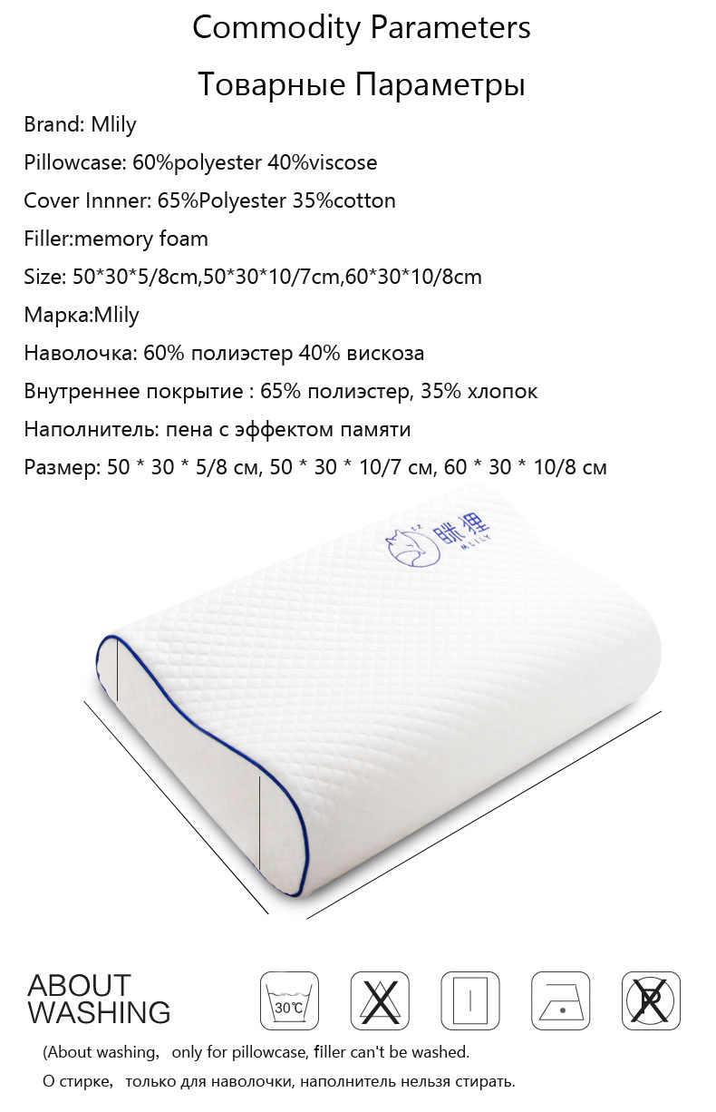 Mlily Tempat Tidur Busa Memori Ortopedi Bantal untuk Nyeri Leher Tidur dengan Bordir Sarung Bantal 60*30Cm