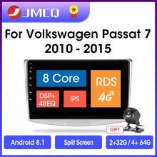 JMCQ אנדרואיד 9.0 רכב רדיו עבור פולקסווגן פולקסווגן פאסאט B7 B6 2010 2015 מולטימדיה נגן וידאו 2 דין 1 פיצול מסך GPS Navigaion