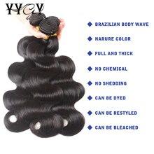Body Wave Brazilian Hair Wave Bundles 28 30inch Long Human Hair Weave 1/3/4 Bundles Hair Extensions For Women Remy Hair