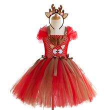 купить Cute Reindeer Costume Cosplay For Girls Christmas Dress For Kids Halloween Costume For Child по цене 1235.54 рублей