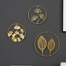 Nordic Style Iron Art Golden Leaf Shape Wall Hanging Decoration Creative Metal Round Wall Shelf Decor For Bedroom Living Room