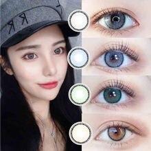 Цветные контактные линзы для мужчин и женщин натуральная мягкая
