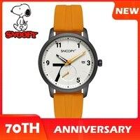 SNOOPY Original Peanuts 70th Anniversary Limited Version Children Kids Unisex Quartz Sports Chronograph Wrist Watch Boy Girl New