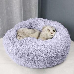 Soft Plush Cat Calming House Nest สำหรับสุนัขขนาดเล็ก Self ฤดูหนาว WARM PET  Dog Sleeping ลูกสุนัขที่นอน| | - AliExpress