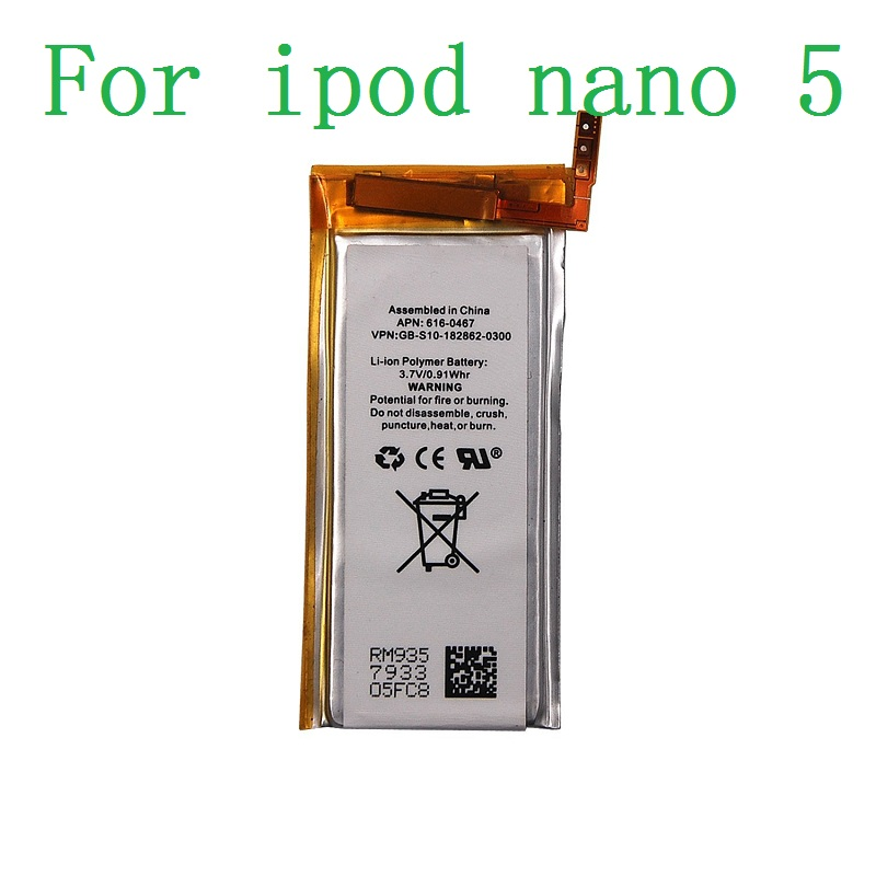Replacement Battery for Apple iPod Nano 5th Gen 3.7 V/0.91 WHR Li-Polymer Rechargeable Battery with Opening Pry Tool Kits(China)