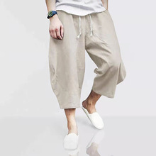 2021 NEW style Men loose casual Wide-legged Pants Summer Streetwear fashion pure color Training Jogging Sports pants M-3XL