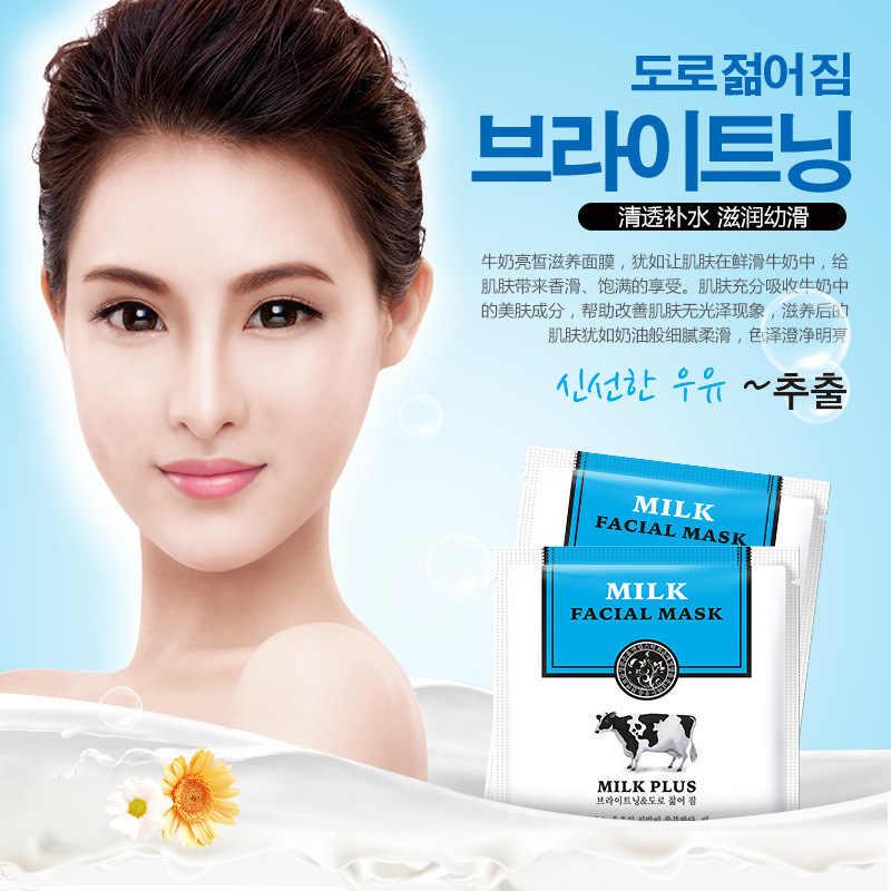 บัลแกเรีย Acura นม Sleep Mask สำหรับ Whitening and Moisturizing Anti Aging Anti Wrinkle Whitening Brightening Hydrating Hanchan