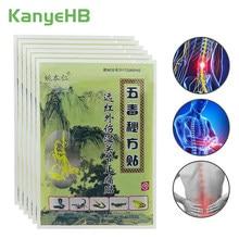 48 pces/6 sacos médicos chineses capsicum remendo tratamento reumatismo fadiga muscular artrite ortopédico alívio da dor articular gesso