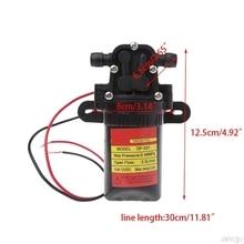 High Pressure Micro Diaphragm Self Priming Water Pump For RV and Boat DC 12V 3.5L/M