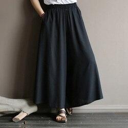 Оригинальные литературные свободные брюки свободного покроя с эластичной резинкой на талии, на весну и лето