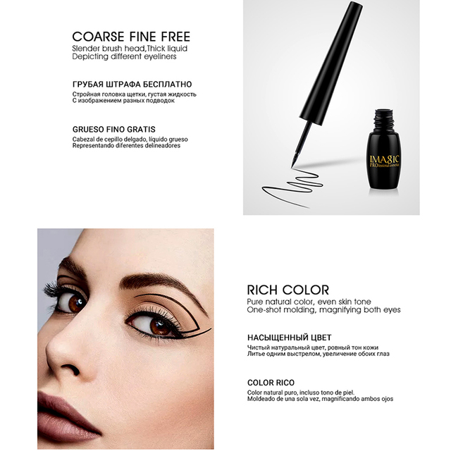 IMAGIC New Liquid Eyeliner Professional Long-Lasting Waterproof Eye liner Girl Cosmetics 1