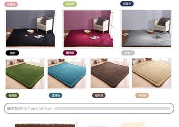 Rug Living Room Minimalist Modern Household Children's Climbing Pad Living Room Rug Table Carpet European-Style Sofa Mat Rug