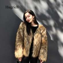 Зимние 2020 новые с мехом енота меховой пальто Короткие Куртка