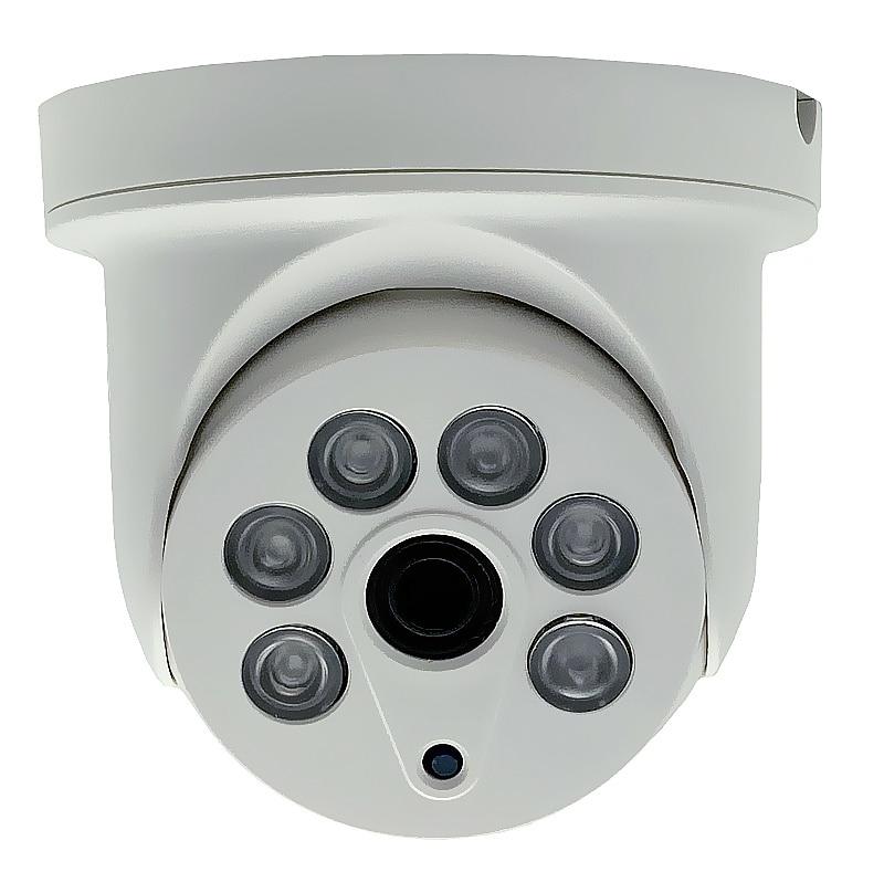 Caméra dôme de plafond en plastique IP 5 mp  H.265 XM550 + SC335E 2592*1944 XM530 + SC5239 2560*1440 IRC ONVIF CMS XMEYE, détection de mouvementCaméras de surveillance   -