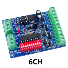 6 Channel DMX512 Decoder Board 6CH DMX Control Board 2 Groups of  RGB Output DC5V-24V
