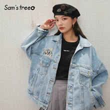SAM'S TREE Blue Solid Cat Embroidery Oversive Women Denim Jacket 2020 Spring New