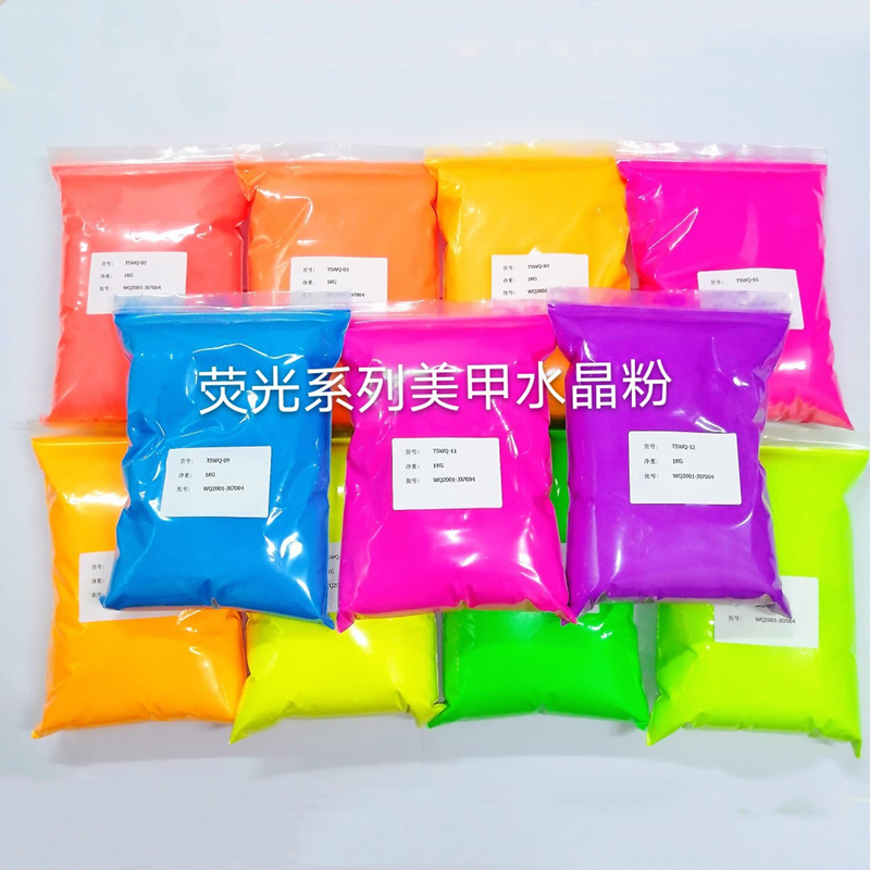 1kg / Bag Wholesale Price  Dip Powder Acrylic Nail Powder Nail Dipping Manicur Acrylic Nail Art Powder 3D Acrylic Dip Powder