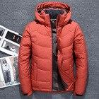 Nice Fashion Brand W...