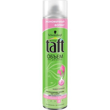 Beauty& Health Hair Care& Styling Styling Products Styling hair spray Taft 356882