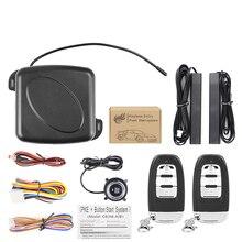 Автомобильная сигнализация, автомобильная кнопка запуска двигателя, RFID замок, стартер зажигания, без ключа, для запуска, остановки, иммобил...