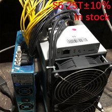 Asic minero bitcoin S5 25T ± 10% 2100W ± 7% Original con PSU mejor que Aixin A1 amor Core A1 whatsminer m3x antminer s9 s11(China)