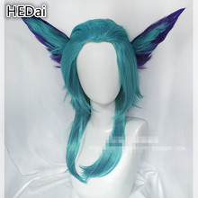 Cosplay Wig LOL Star Guardian The Charmer Rakan Man Hair Game Costume