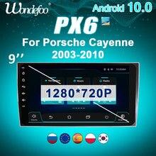 PX6 نظام ذكي للسيارة 2 din راديو أندرويد 10 شاشة لبورش كايين/كايين S/كايين GTS 2003 2010 مشغلات فيديو 2DIN