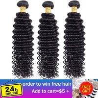 VSHOW Hair Bundles Brazilian Deep Wave Bundles 10 26 Inch Natural Color Hair Weave 100% M Remy Human Hair Extension