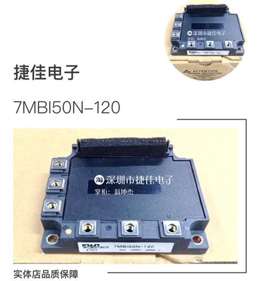 7MBI40N-120 7MBI75N-060 7MBI50N-060 7MBI100N-060 7MBI50N-120